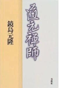 ספרו של קגאמישימה
