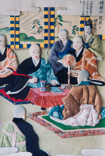 Dogen and Tokyori 1247